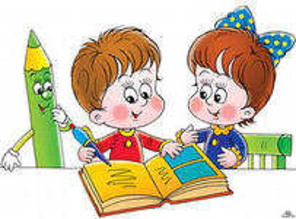программа стихотворений для начальных классов