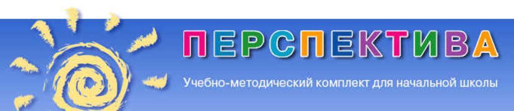 Сайт учителя начальных классов рабочая программа