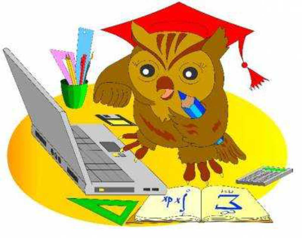 Сайт с конспектами уроков для младших классов